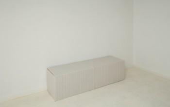 Meuble TV en carton