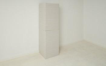 Grande armoire 2 modules