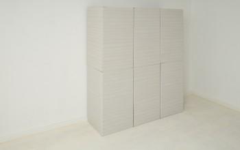 Grande armoire 6 modules