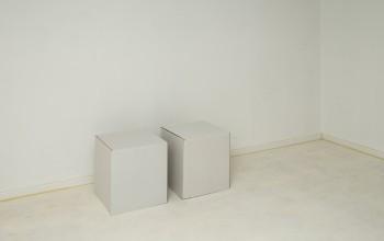 2 Tables de nuit en carton